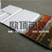 供应石材样板展示册样品夹EVA色板包装盒