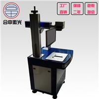 重庆光纤激光打标机打码机全新供应优惠价