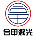 广州市合申机电科技有限公司