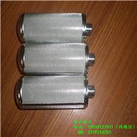 供应 不锈钢烧结网滤芯 螺纹接口 快卡接口