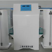 供应公安局检疫污水处理设备