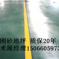 滨州阳信本地经营金刚砂耐磨料的厂家地址