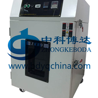 供应QB/T4348紫外恒温老化试验箱厂家 北京