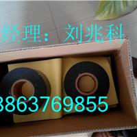 2.0mm聚乙烯防腐胶带,中石油品质
