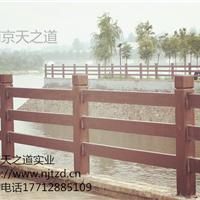 河道栏杆 仿木护栏供应