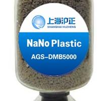 供应单体纳米银抗菌塑料母粒和功能性母粒