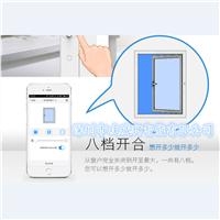 批发销售手机WIFI无线遥控智能开窗器
