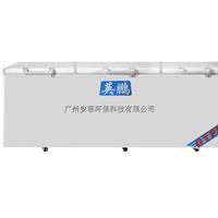 供应1800升卧式防爆冰柜