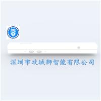 手机WIFI无线遥控智能开窗机器 诚招代理