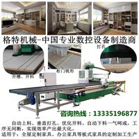 供应定制家具生产设备-橱柜衣柜数控开料机