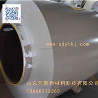 0.9mm铝镁锰板,氟碳涂层,质量稳定