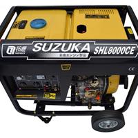 供应铃鹿6.5KW柴油发电机SHL8000CE