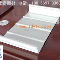 65-430铝镁锰板,直立锁边屋面板,厂家供应