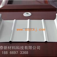 铝镁锰板专业生产,0.9mm氟碳涂层,专业厂家