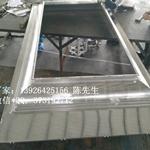 供应 天花造型铝单板 吊顶装饰建材