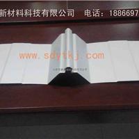 亚泰铝镁锰板,0.9mm氟碳涂层,专业生产厂家