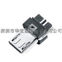 ��ӦMICRO USB 5P��ͷ ABType