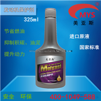 供应美亚斯发动机保护剂的原理效果及作用!