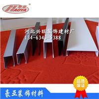 木纹铝方通厂家联系电话 铝方通商场批发