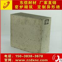 供应耐火砖 抗剥落高铝 K4新密高铝砖
