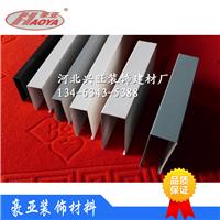 供应滚涂木纹铝格栅 喷涂铝格栅 木纹铝格栅