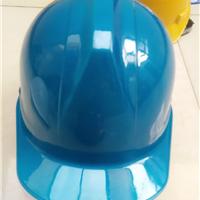 供应各种高中低档PE/ABS/玻璃钢材质安全帽