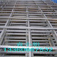 东莞鑫安厂家欢迎订做各种钢筋网/铁丝网