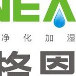 北京格瑞得暖通设备有限公司