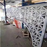 湘潭市镂空雕花铝单板厂家专业设计艺术图案