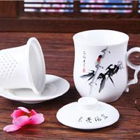 供应陶瓷茶杯四件套 办公四件套