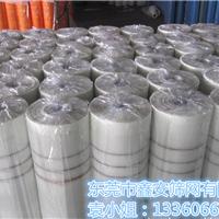 东莞鑫安厂家欢迎订做各种网格布