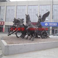供应阿波罗战车铜雕塑 铜雕塑厂家