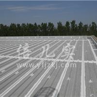 彩钢屋面专用防水涂料倍儿实屋面防水涂料