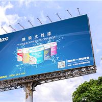 重庆水性防锈漆知名品牌,纳梁水性漆招商火热进行中!