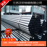 批发Q195小口径焊管,高频焊管,规格全