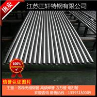 ND钢管厂家,09CrCuSb材质,品质保证
