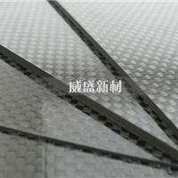 定制亮光/哑光碳纤维板 碳纤维板生产厂家