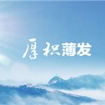 南京昊珠机电设备有限公司