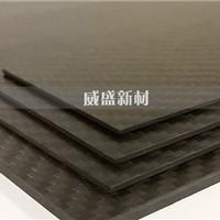 军用碳纤维板加工_军用碳纤维板生产厂家