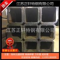 供应Q345B厚壁矩形管,大口径矩形管现货
