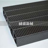 北京碳纤维方管_北京碳纤维方管加工厂