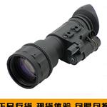 奥尔法 G550 二代 单筒红外微光夜视仪 4x50