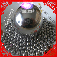 现货440 440C 9.525mm不锈钢球,不锈钢珠