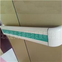 供应PVC防撞扶手系列