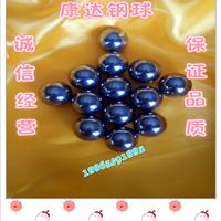 厂家现货供应Q235  8.0mm碳钢球 碳钢珠