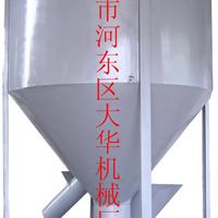 供应嘉兴平湖不锈钢化工食品混合机