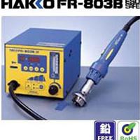 供应白光HAKKO集成电路拔放台FR803