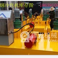 高压WGJ250工字钢弯曲机价格