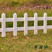 文明城市必选―马鞍山和州pvc绿化护栏