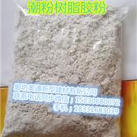 砂浆胶粉哪种树脂胶粉好用?请选【奥通】